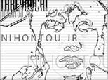 NIHONTOU JR