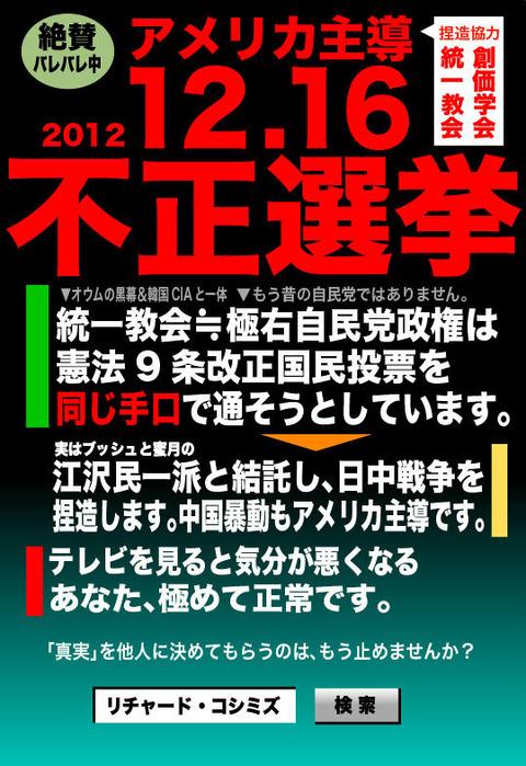 135596350904513106347_fusei_pt