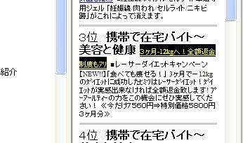 「くりMo」アドバンス2