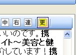 「くりMO」アドバンス3