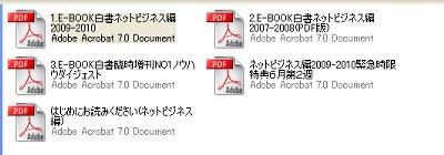e-bookpdf