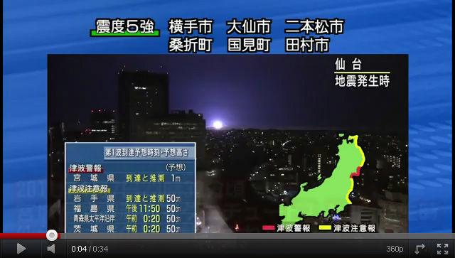 バケツ 福一ちゃん 爆破弁 雷 核融合に関連した画像-02
