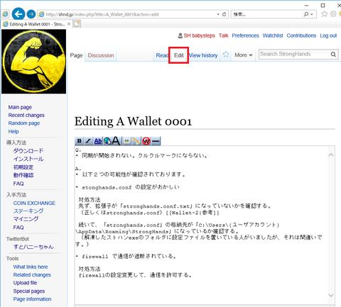 wiki006