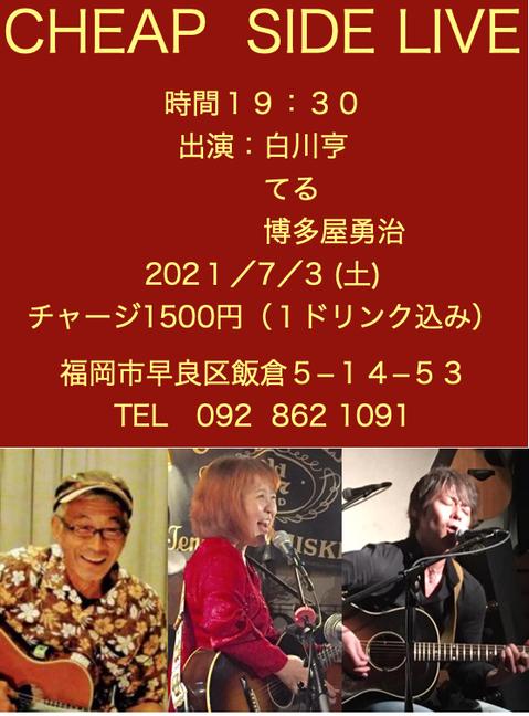 スクリーンショット 2021-06-05 10.31.38