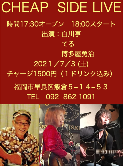スクリーンショット 2021-06-18 11.10.22