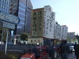 神戸のまちなかを行くトラクター