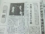 今日の報道