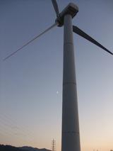 北淡震災記念公園の風力発電施設
