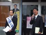 工藤たかしさんと山田兼三元南光町長