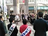 4motomachi