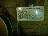 SN3D0077