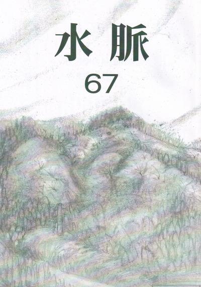 IMG_20200403_0001