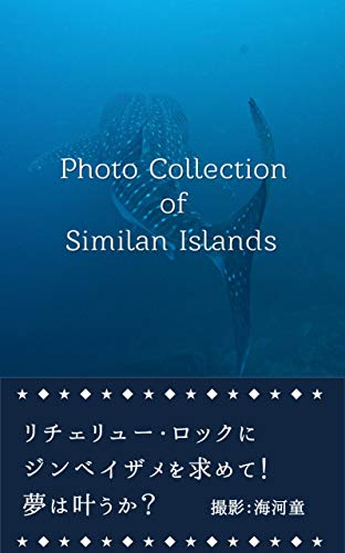 Photo Collection of Similan Islands