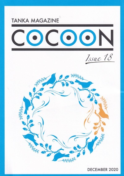 COCOON Issue18
