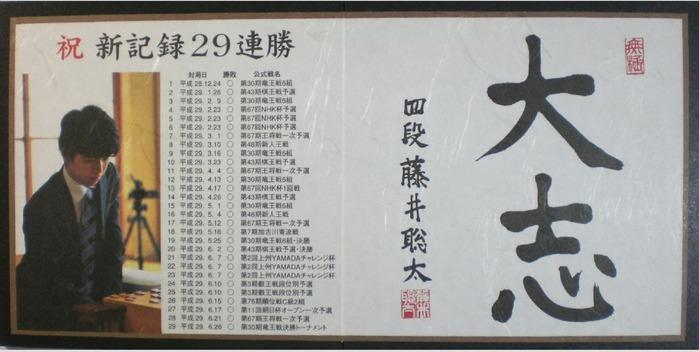 CIMG9767 (2)