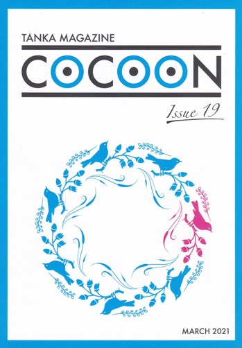 COCOON  Issue19