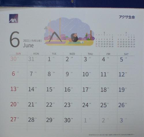 アクサ生命6月カレンダー