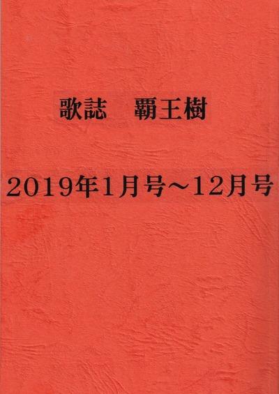 IMG_20200603_0001