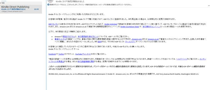歌集発行通知・スクリーンショット 2021-06-19 22.31.06