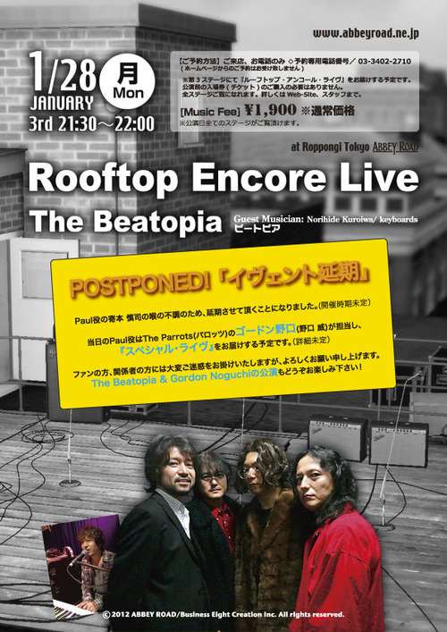2013Beatopia_RoofT_enki