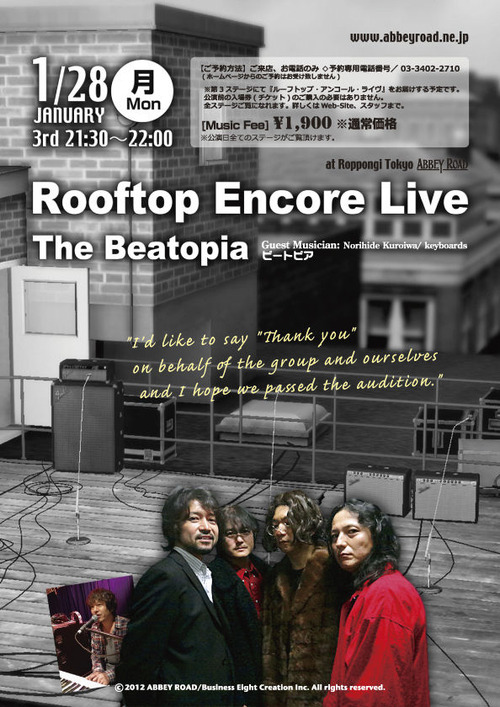 2013beatopia_rooft
