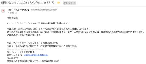 スクリーンショット (7)