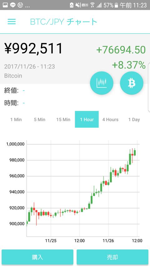 screenshot_20171126-112342