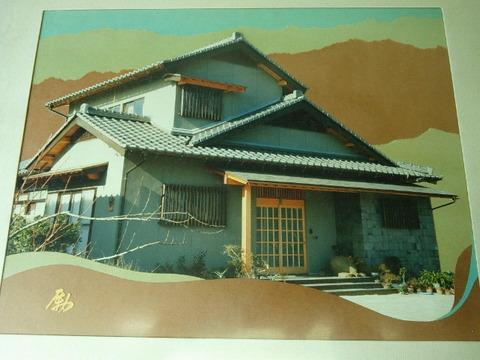 ■▲建築■金築邸 デザイン2710