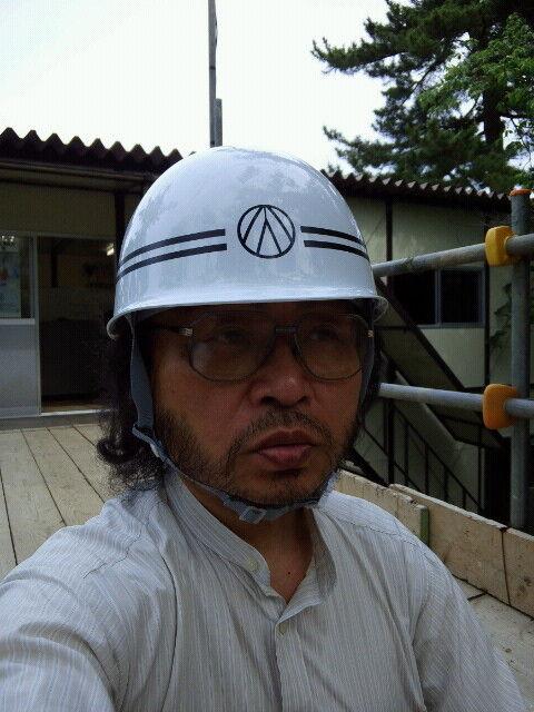 ■▲見学・興雲閣16 使7 岩山哲川 顔メット フー~終260527