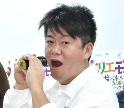 『ホリエモン万博』集客目標1万人もこのままでは大赤字堀江貴文氏「助けて」