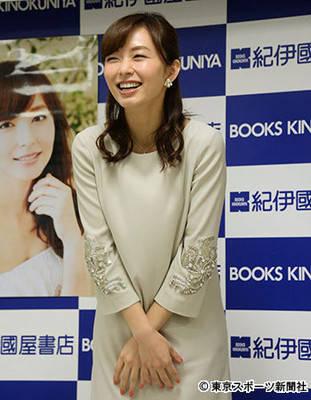 伊藤 アナ 二宮 井上公造、伊藤綾子アナは「ファンにしてみると一番、嫌なタイプの女性」: J