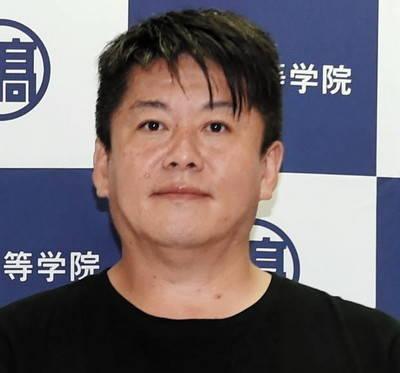 堀江貴文氏「剛力彩芽は…ないな」TVでポロリ