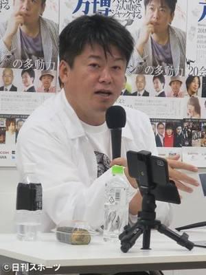 堀江貴文氏のイベントは大赤字?「助けてください」