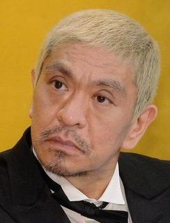 島田紳助さんが松本人志さんに送ったメールが怖すぎると話題に