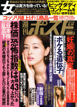 coverpage