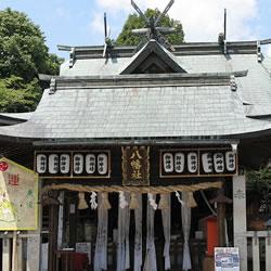 須田八幡宮