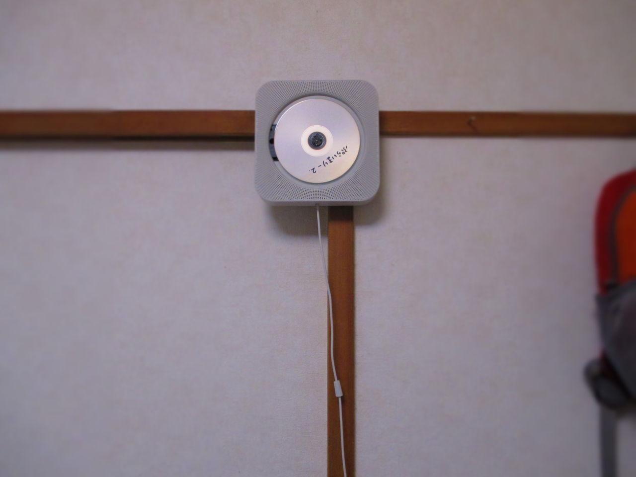 ムジルシリョウヒン(MUJI (無印良品))の無印 壁掛け式Bluetooth