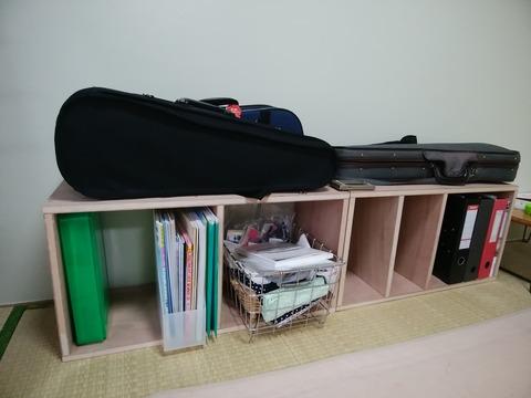 ラワン合板で本棚を自作6