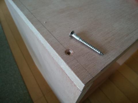 ラワン合板で本棚を自作3