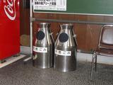 釧路ゴミ箱