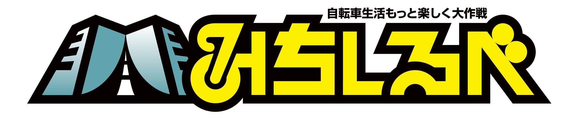 michishirube_logo_icon_4c