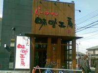 20110306(001)