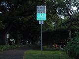 hawaiii_bikeroot