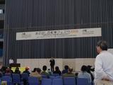 前橋開会式