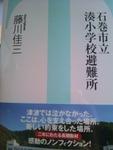 DSC_0105 のコピー
