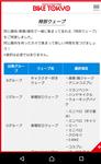 Screenshot_20190726-223320~2