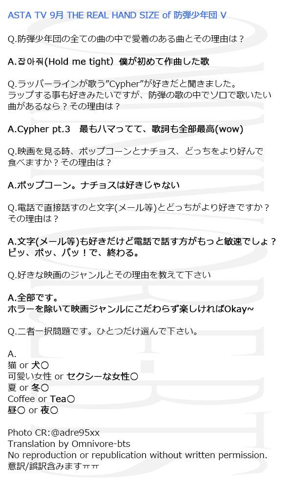 日本 語 曲 bts