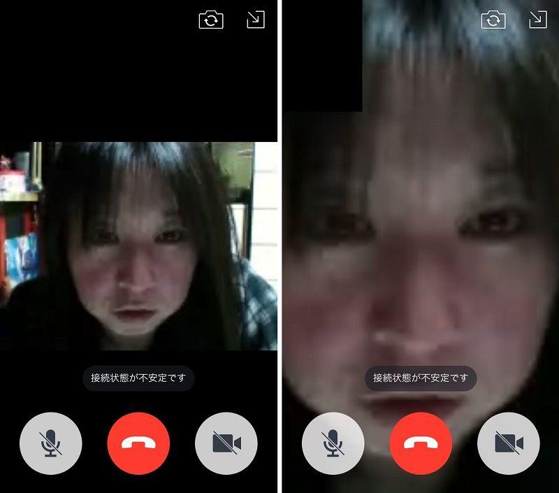 line ビデオ 通話 pc