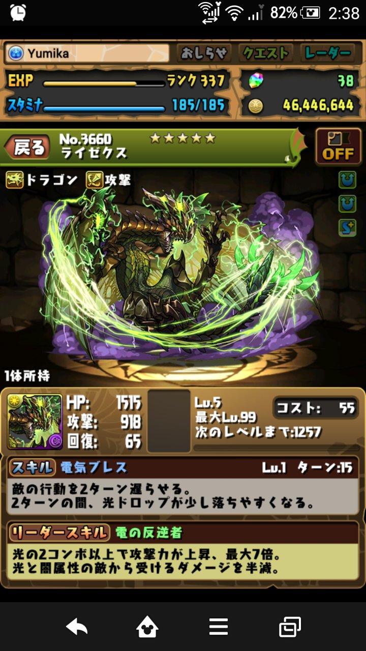 id-452584460