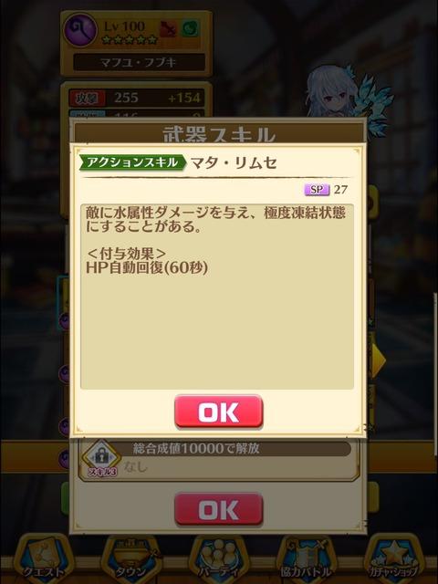 白猫4267